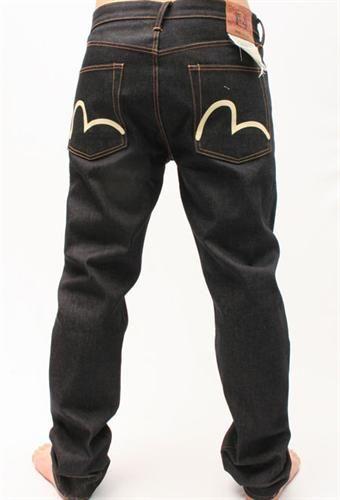 Evisu Classic Printed Slim Jeans