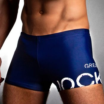 Jockey Swimming Short