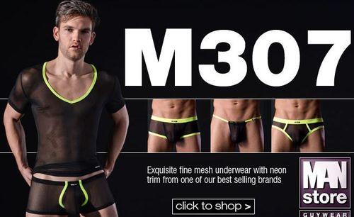 MANstore M307