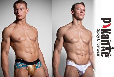 Mens Designer Underwear Brands